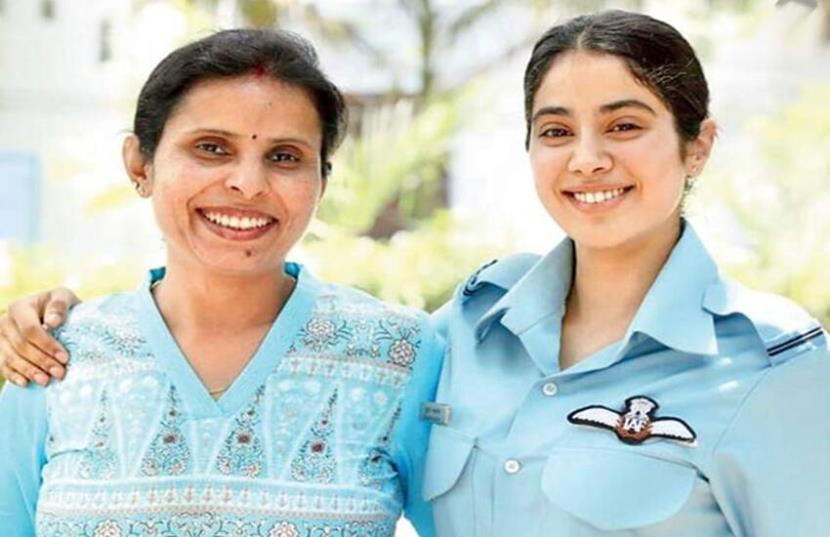 I Was Lucky To Have Support From Family And Iaf Gunjan Saxena Jammu Links News