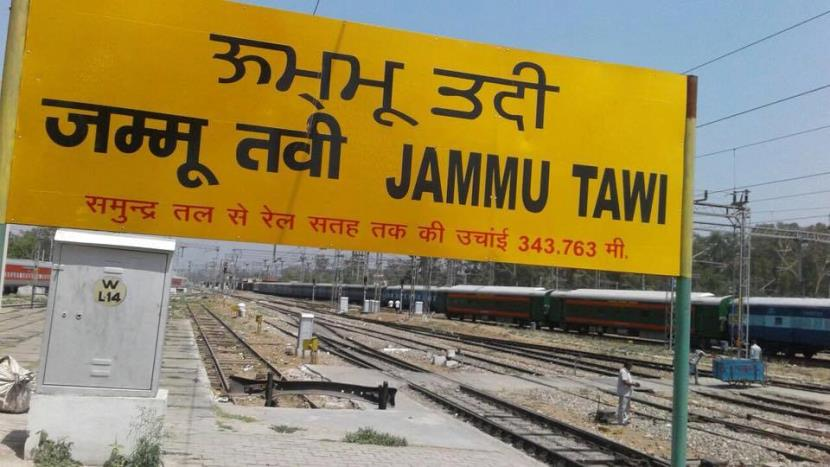 Dogri finds lost glory at Jammu railway station