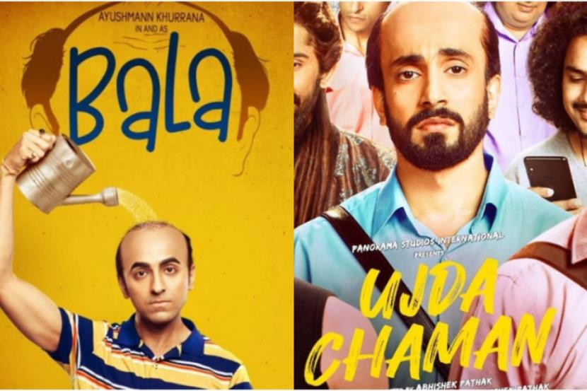 "Image result for Sunny Singh's ""Ujda Chaman"""