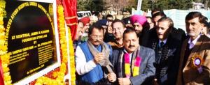 Naik, Dr Jitendra Singh lay foundation of Integra...