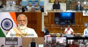 PM Modi unveils faceless tax scrutiny; faceless a...
