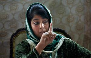 Mehbooba Mufti pays tributes to slain cop