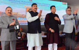 Central Govt. committed for exemplary transformat...