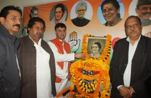 J&K Congress remembers Indira Gandhi on 101st bir...