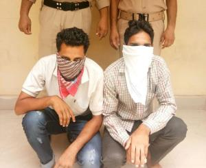 Kathua police arrests 2 burglars