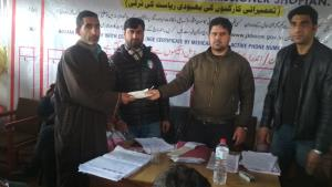 Labour department organises Awareness program at ...
