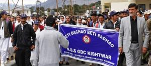 GDC Kishtwar organizes awareness rally on BBBP ca...