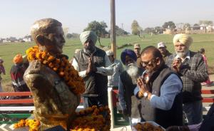 Shaheed Diwas of Capt Bahadur Singh observed at S...