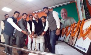BJYM organises 'Yuva Jodo Abhiyan'