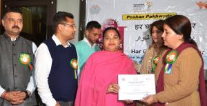 Poshan Pakhwada concludes at Reasi