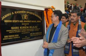 Union Minister Rijiju inaugurates indoor multipur...