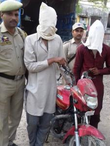 Samba police arrests 2 bike lifters