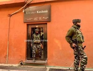 NIA searches trust, NGOs in Srinagar in terror fu...