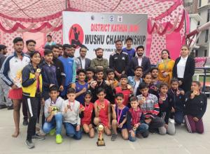 District Wushu Championship concludes