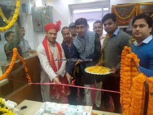 J&K Bank opens fresh currency counter at Vaishno ...