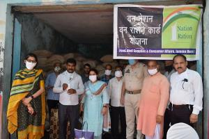 One Nation One Ration Card | Events held in Jammu...