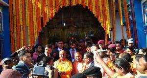 Yogi Adityanath in Nepal