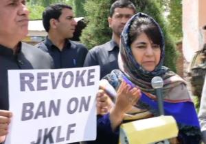 Mehbooba Mufti leads protest rally in Pulwama ove...