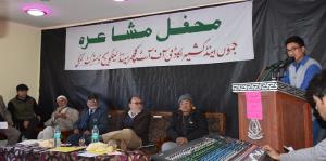 Multilingual poetic sessions conclude at Kargil