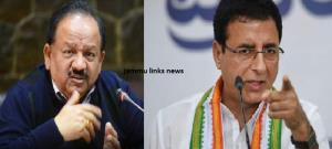 Congress slams Vardhan over death of children in ...