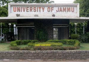 JU Functioning to Remain Suspended On February 20...