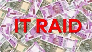 J&K Bank irregularities: I-T raids Kashmir busine...