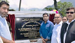 DDC Rajouri lays foundation stone for Degree Coll...