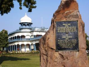 Anand Bhawan, Jawaharlal Nehru's ancestral home, ...