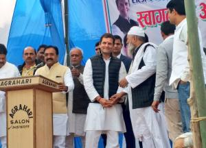 Congress to contest Lok Sabha polls with full str...