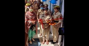 Women Help Desk inaugurated at Police Station Reh...