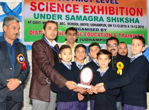 10th District Level Science Exhibition concludes ...