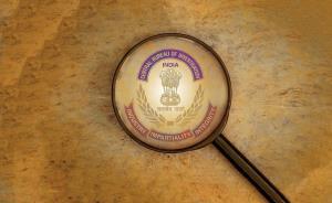CBI quizzes Lal Singh in land encroachment case