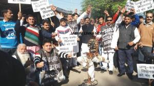 JKNPP protests seeking dissolution of J&K Assembly