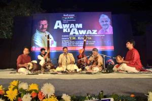 Awam ki Awaz: Rare musical evening striking