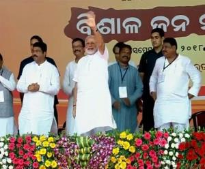PM inaugurates new airport in Odisha