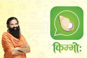 'Conspiracy against Swadeshi firm': Patanjali on ...