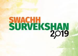 Jammu unaware of 100% digital 'Swachh Survekshan ...