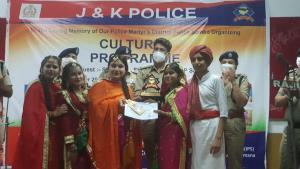 Samba Police organises cultural programme in memo...
