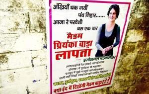 Rae Bareli posters call Priyanka Gandhi