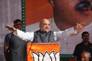 BJP will not allow Kashmir to get disintegrated f...