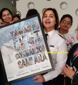 Sami Ara | Journey from air hostess to first lady...