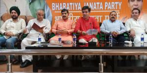 J&K BJP holds meet to discuss poll strategy