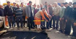 Kavinder Gupta kickstarts blacktopping work in Sa...