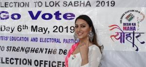 General Elections- 2019: Sana Dua urges Ladakhis ...
