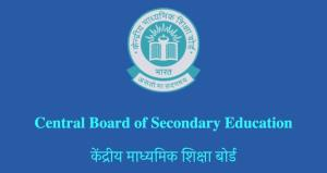 CBSE class 12 exam results declared