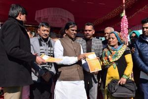 Danve Raosaheb Dadarao holds public outreach prog...