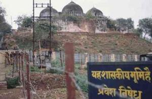 AIMPLB calls emergency meeting on Ayodhya issue