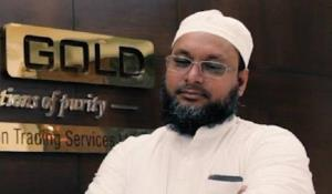 IMA owner Mansoor Khan arrested from Delhi airpor...