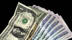 Rupee weakens 9 paise against dollar in opening t...