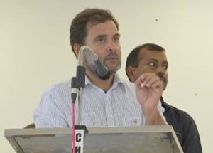 Rise in violence, atrocities against women: Rahul...